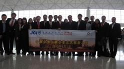 2010-04-jci-hk-beijing-trip_001
