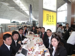 2010-04-jci-hk-beijing-trip_003
