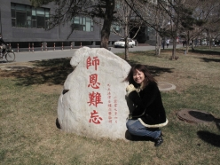 2010-04-jci-hk-beijing-trip_030