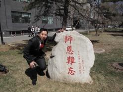 2010-04-jci-hk-beijing-trip_031