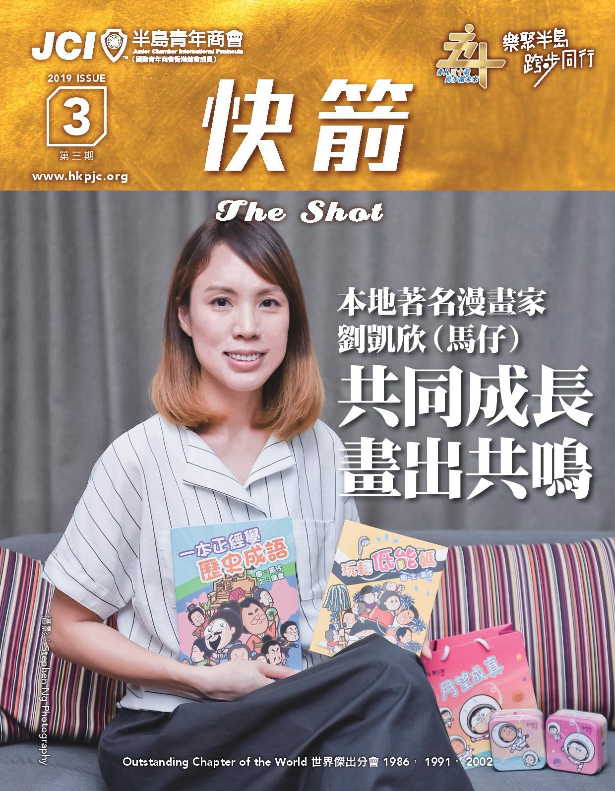 the-shot-3