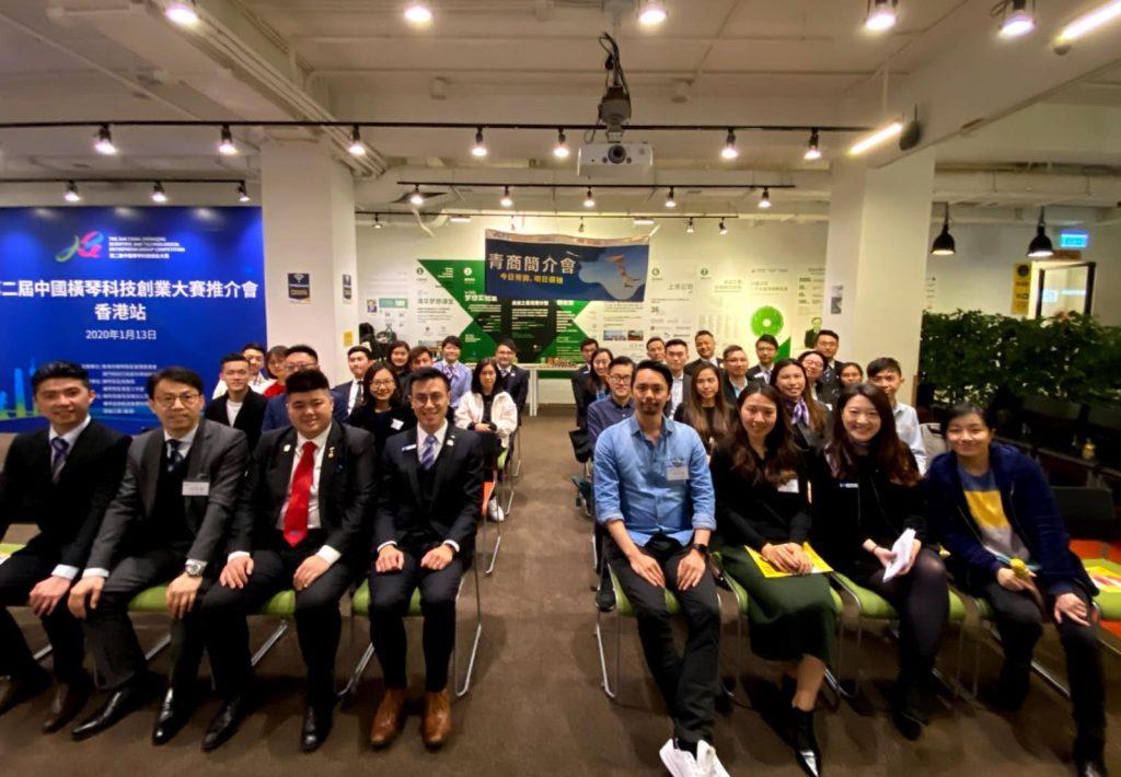 2020年首個半島青年商會的青商簡介會已於1月17日順利舉行。